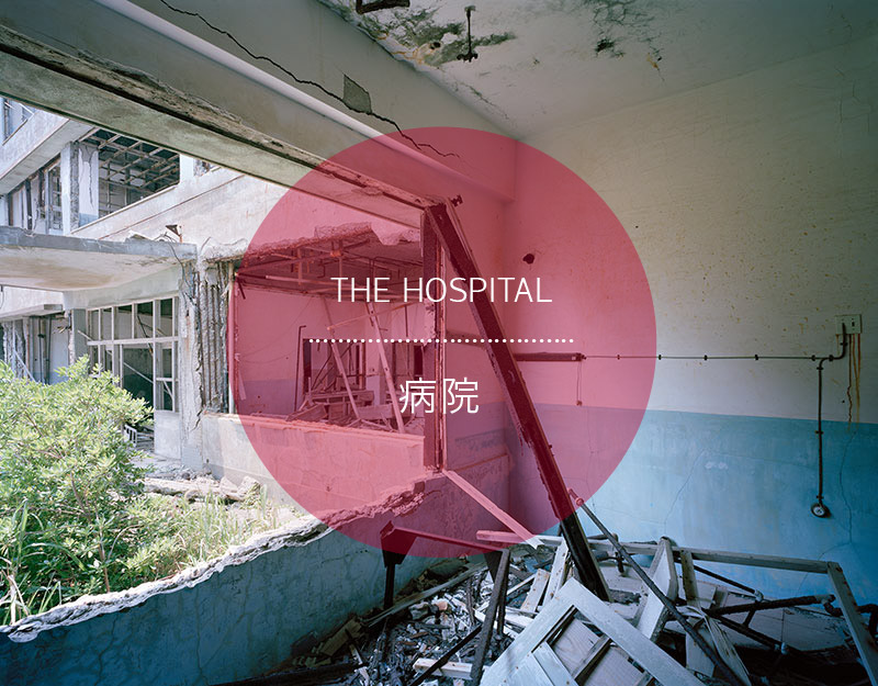 Hashima Island Hospital Photographs Andrew Meredith Photography
